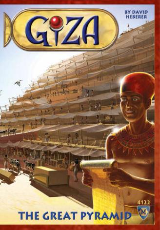 Giza- the Great Pyramid!