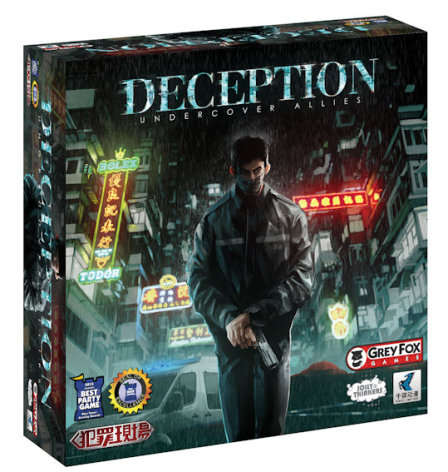 Deception Undercover Allies Exp