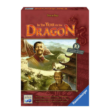In The Year of the Dragon 10th Anniversary