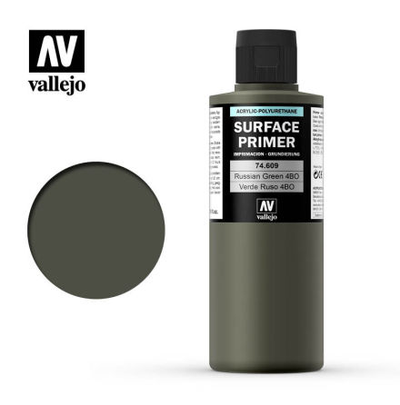 Russian Green Surface Primer (200 ml)