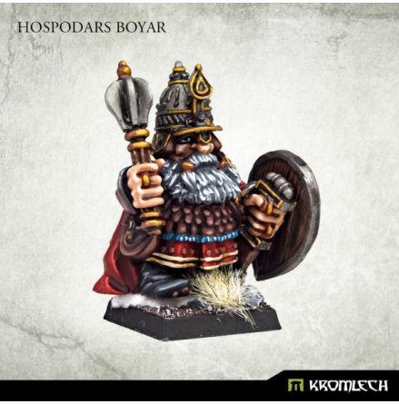Hospodars Boyar